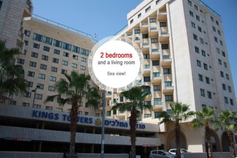 Tiberias Apartments - Apartment by the lake of Galilee - Main Image