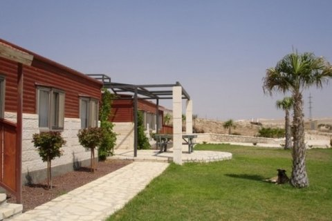 Mitzpe Ramon Apartments - חוות כרמי הר הנגב - Main Image