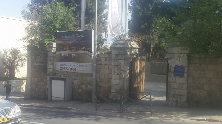 Jerusalem Apartments - Walking distance to the Old city, Jerusalem - Residence entrance