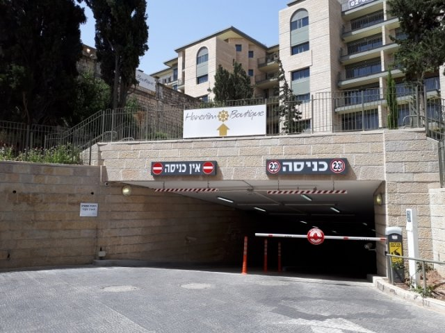 Jerusalem Apartments - Walking distance to the Old city, Jerusalem - Private Parking