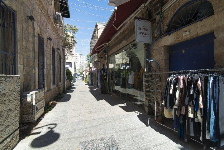 Jérusalem Appartements - Super central studio with Garden II, Jérusalem - Image 124358