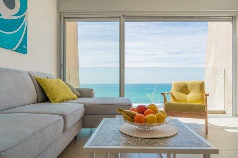 Nahariyya Apartments - Stunning Beachfront Apt W Epic View - Main Image