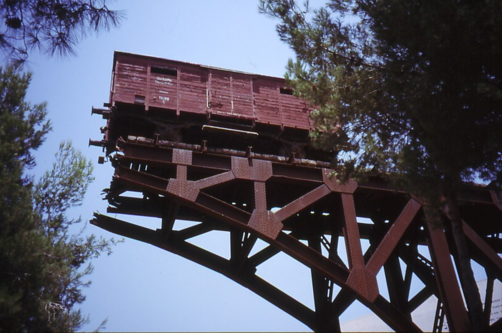 Yad_Vashem_Israel_Memorial_Deportees